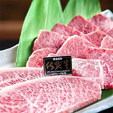 佐賀牛焼肉と馬肉 吉右衛門のおすすめ料理1