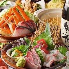 咲良 さくら 水道橋本店のおすすめ料理1