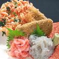 【季節のおすすめ☆】静岡名物グルメ!駿河湾や遠州灘で獲れた海の幸をご堪能!生桜海老やしらす、鰹など豪華ラインナップ♪一度は食べてほしい!静岡の良さが詰まったメニューをご用意しております!是非ご賞味あれ!