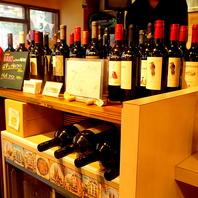 お店の中にはワインがずらり♪