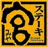 ステーキ宮 金沢有松店のロゴ