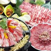 はや 阿倍野アポロ店のおすすめ料理2