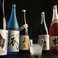 全国からこだわりの和酒をご用意。