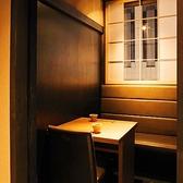 竹の庵 銀座3丁目店の雰囲気3