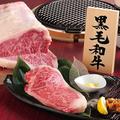 料理メニュー写真【いち押し】極上ロース大判焼き (約200g)