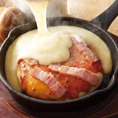 料理メニュー写真チーズまみれのPIZZA