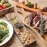 肉バル グリル&バーベキュー プラチナミート 白金肉のロゴ
