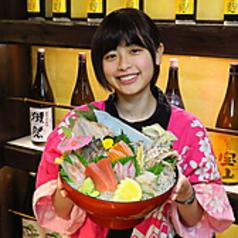 さかなや道場 朝霞東口店のおすすめ料理2