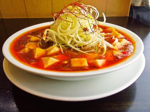 ちー坊の担々麺 阿波座店