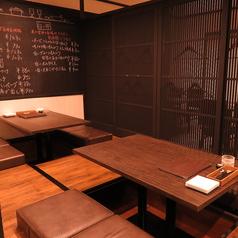 金沢居酒屋 かかしの雰囲気1