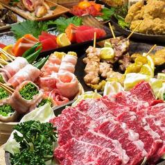 野菜巻き串 にじまき 宮崎のおすすめ料理1