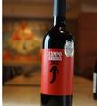 【お勧め1980円(税抜)ワイン《赤》】バラオンダ カンポ・アリーバ★スペイン南東部《特徴》造り手による溌剌とした果実味の赤ワイン。 豊富な太陽を浴びて育った完熟葡萄の旨味がたっぷりと詰まったジューシーな味わいです。