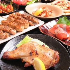 にっぱち居酒屋 鳥兄弟 徳島駅前店のおすすめ料理1