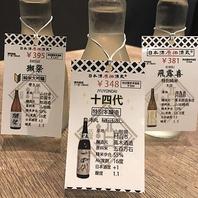 日本酒を「特注の瓶」鮮度のいい状態でご提供!