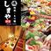 カレーの通販サイト(京都府)