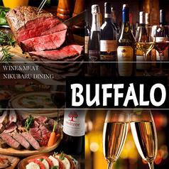 個室肉バル BUFFALO バッファロー 吉祥寺店の写真