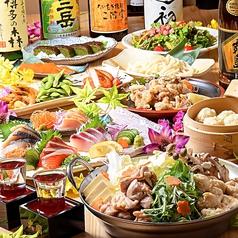 九州料理 かこみ庵 かこみあん 長崎思案橋店のおすすめ料理1