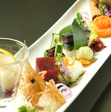 すみれホテル 四季彩のおすすめ料理1