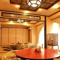 北京大飯店の雰囲気1