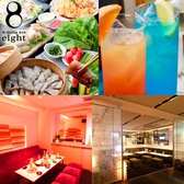 ダイニング エイト eight 8 北新地のおすすめ料理3
