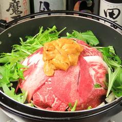 職人の旬菜鉄板とこだわりすき焼き鍋 謙ちゃんのおすすめ料理1