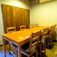 2階には完全個室の8名様テーブルも。大きめのテーブルでゆっくりとお食事をお楽しみいただけます。