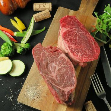肉バル ORENCHIのおすすめ料理1