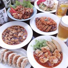 中華食堂 かどやのコース写真