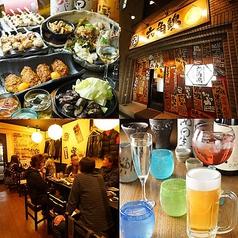 鶏家 六角鶏 野田阪神店の写真