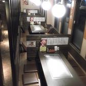 偶 神戸北店の雰囲気2