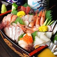 鮮魚の舟盛り