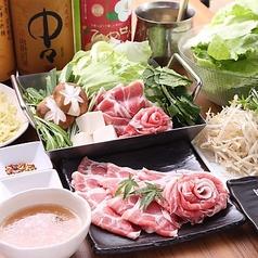 レタしゃぶダイニング 豚吟 池下店のおすすめ料理1