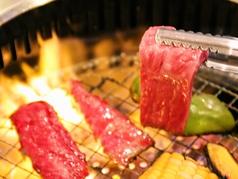 焼肉の牛太 本陣 姫路駅前店の特集写真