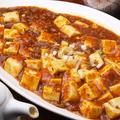 料理メニュー写真四川風山椒風味のマーボ豆腐