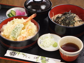 津多家 つたやのおすすめ料理3