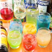 個室居酒屋 椿 つばき 浜松店のおすすめ料理3