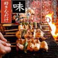 博多料理の店 器 錦糸町店のおすすめ料理1