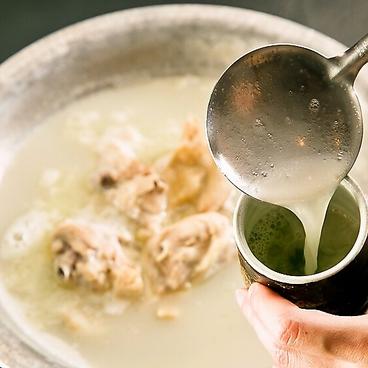 くいもの屋 わん 九州自慢 茗荷谷店のおすすめ料理1