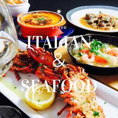 イタリアンバル サルウェー Salve 名古屋駅店のおすすめ料理1
