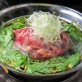 桜屋 馬力キング 赤坂店のおすすめ料理1
