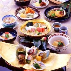北新地 湯木 永楽町のおすすめ料理1