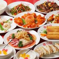 色・香・味で楽しむ中華。