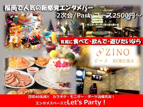 ZINO KOKURA  (ジーノ 小倉店)
