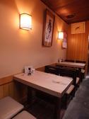 玉寿司の雰囲気3