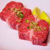 南大門 館林店のおすすめ料理3