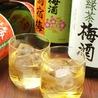 居酒屋Dining 海月 横川店のおすすめポイント2