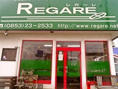 REGARE レガーレの写真