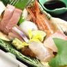 お番菜割烹 まとい膳 栄錦店のおすすめポイント3