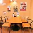 広々としたテーブル席は、仕事仲間とのサク飯に!徳島駅のすぐ近くなので会社帰りにも立ち寄りやすいのが◎