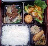 中国膳 龍宮のおすすめ料理3